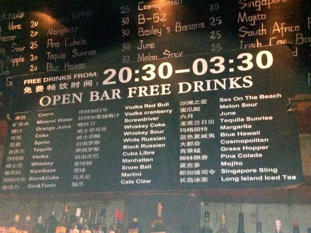 The drinks menu at Wu Club, one of the grimiest bars in town. Cheap, fake alcohol.