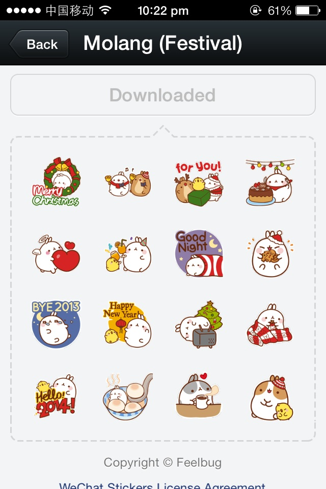 Just some of the festive stickers available on WeChat