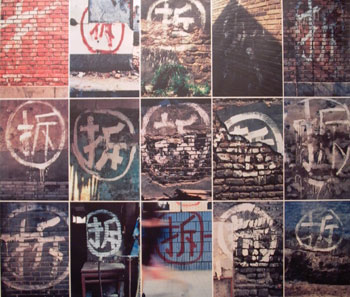 The symbol for 'To be Demolished,' 拆 [chāi] is a more and more common appearance as China work towards modernising the country. Image China Daily.