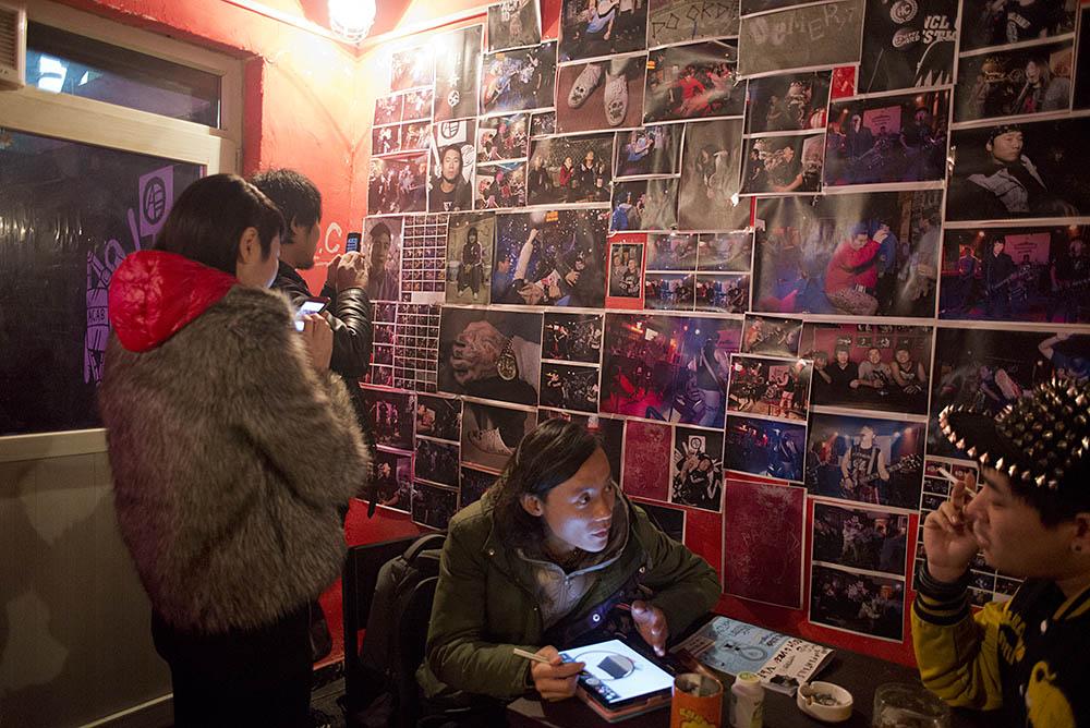 Wellington punk photo exhibition at DMC, Tongzhou, Beijing. Photo courtesy of John.