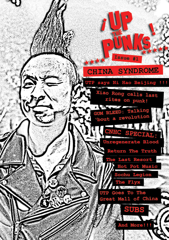 Up the Punks, China issue zine