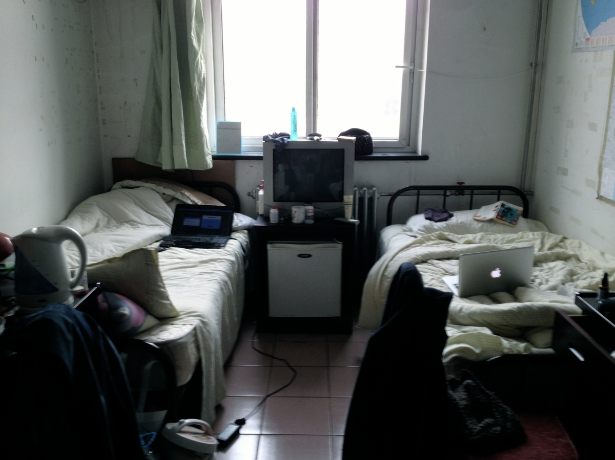 Room 210, Jiu Hao Lou, December 2013. The birthplace of Kiwese.