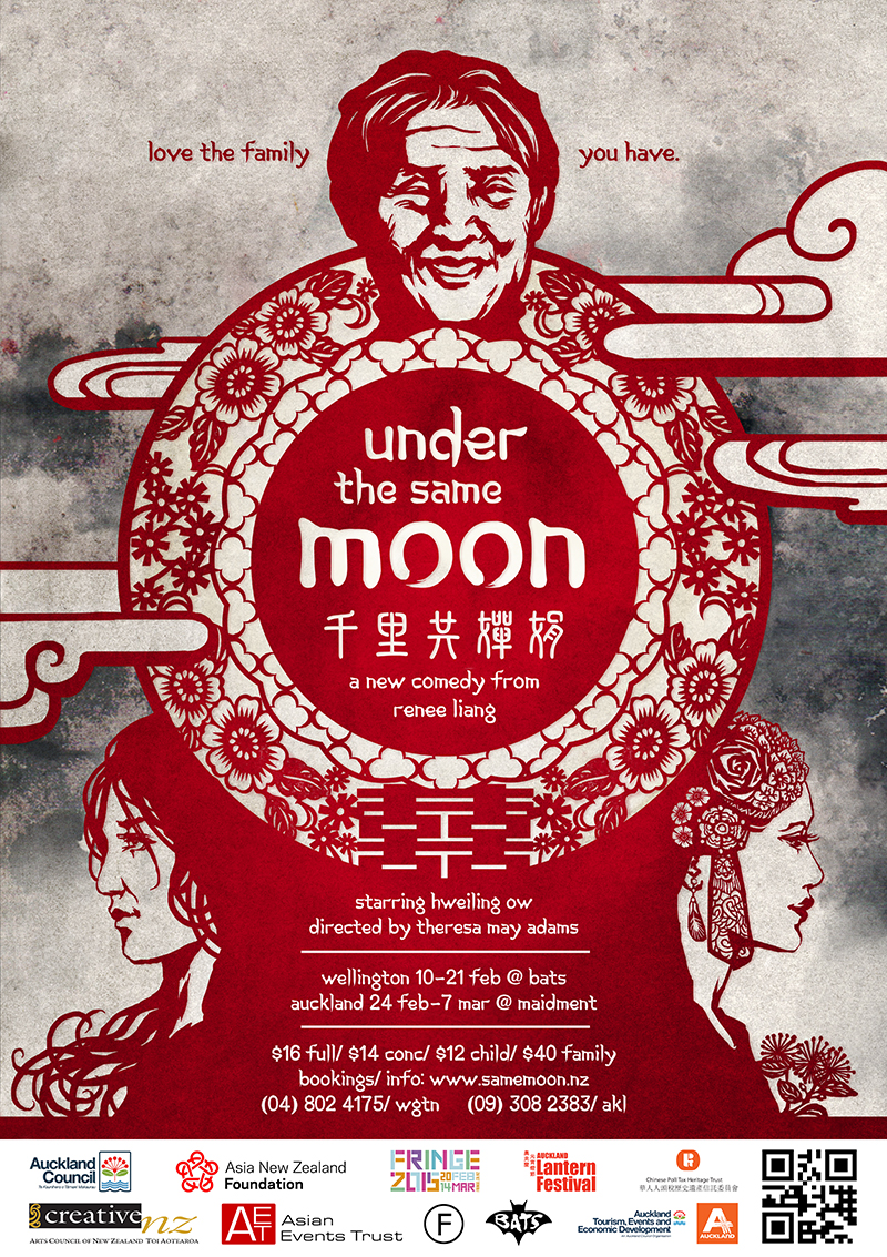 Poster design nz - Allan Has Designed The Poster For Renee Liang S New Play Under The Same Moon