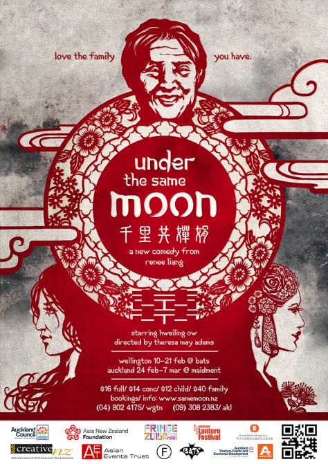 Allan has designed the poster for Renee Liang's new play, Under the Same Moon.