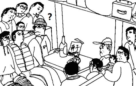 Image from Laowai Comics.