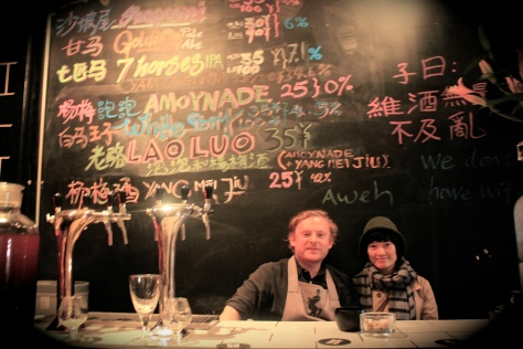 Co-owner David and his gf Ting Ting at the original Amoy Brau on Daxue Lu, near Shapowei.