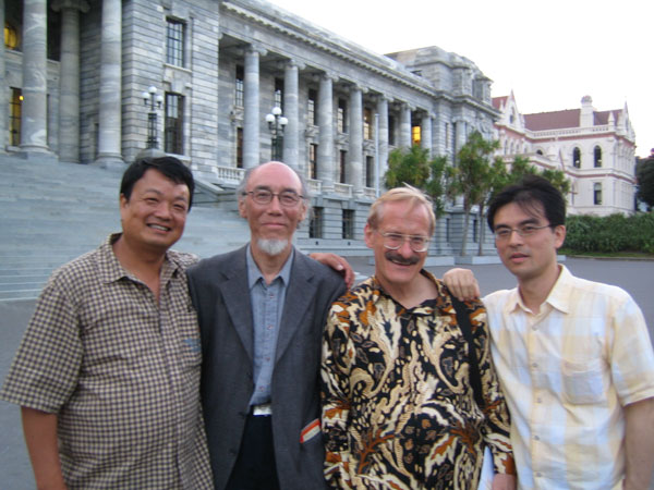 Shen Nalin, Gao Weijie, Jack Body and Gao Ping outside Parliament during the Asia Pacific Festival, February 2007. Image from Gao Ping's website.
