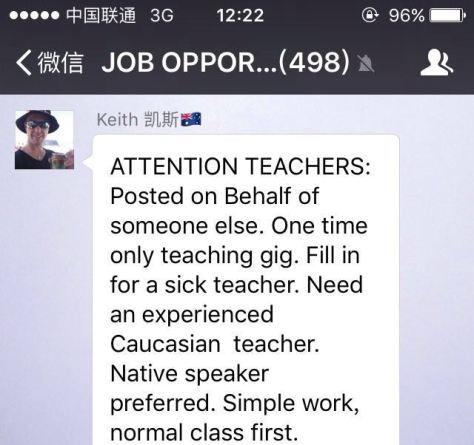Job op white