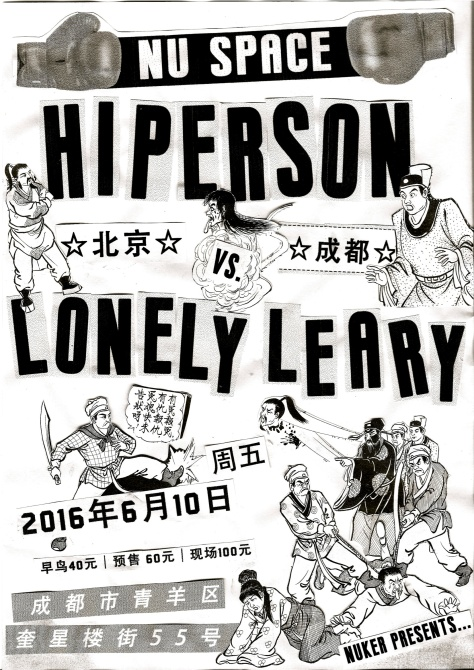 Hiperson Lonely Leary poster