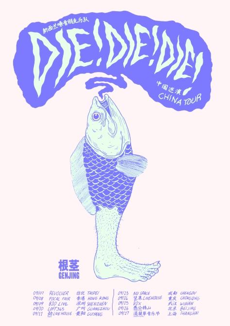 DDD_chinataiwan_poster CN
