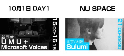 nu-space-day-1