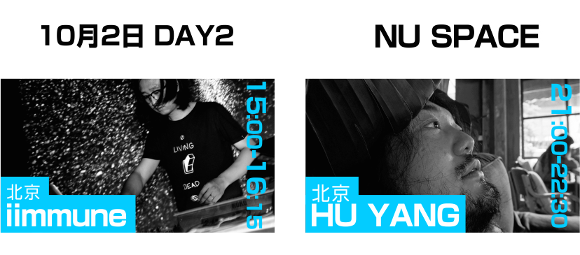 nu-space-day-2