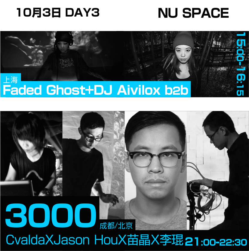 nu-space-day-3