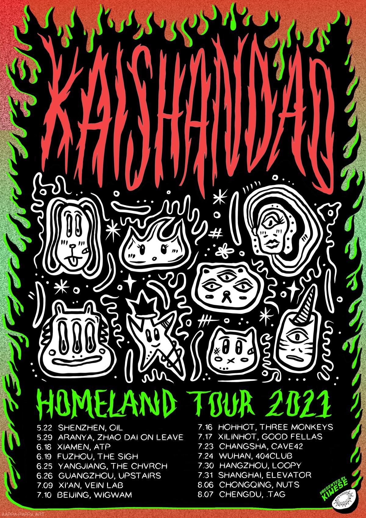 Kaishandao Homeland Tour POSTER Full